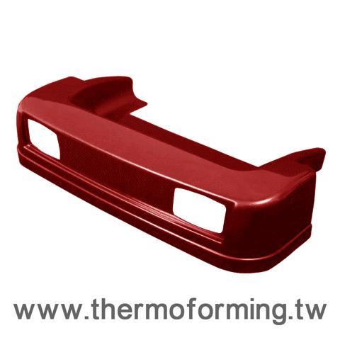 真空成型-汽車保險桿-改裝車-大包-保桿-快速開模-便宜模具
